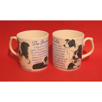 Best Friend Border Collie Dog Fine Bone China Mug