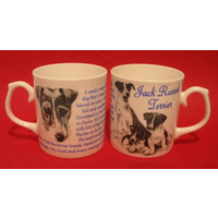 Jack Russell 'Best Friend' Dog Fine Bone China Mug